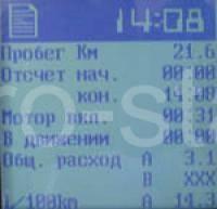 Автомобили ГАЗ: Электронные комбинации приборов на ВАЗ 2110 в Горловке